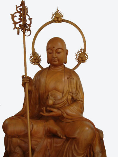 107年地藏法會公告