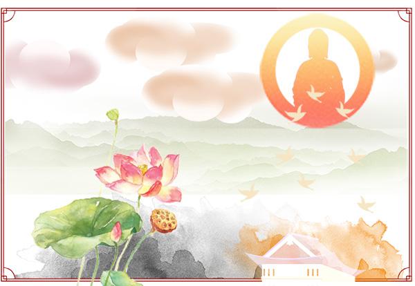 108年阿彌陀佛法會公告
